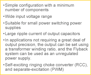 What is Flyback System? | Basic Knowledge | ROHM TECH WEB: Technical