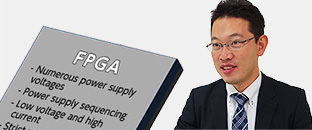 Power Requirements of the FPGA